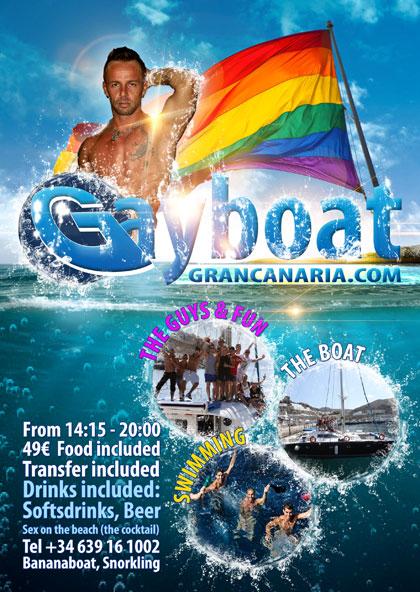 Gay boat tube